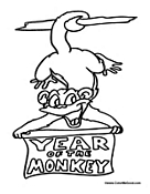 Chinese Animal Symbol Coloring Pages