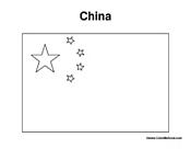 Flag Of China Chinese